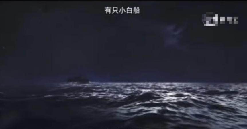卡利开户:《小白船》吓哭观众 导演解读《隐秘的角落》配乐 第2张