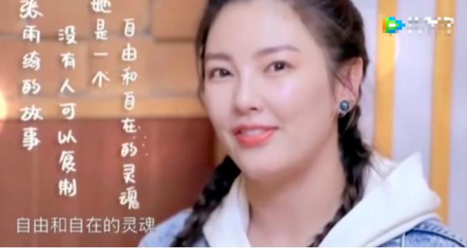 """联博统计:没有""""少女时代""""的张雨绮 现在想要""""C位出道"""" 第32张"""
