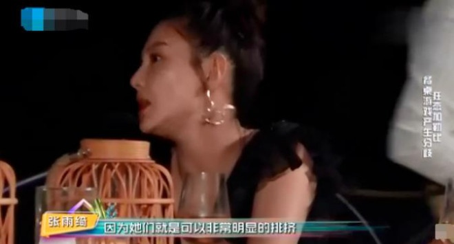 """联博统计:没有""""少女时代""""的张雨绮 现在想要""""C位出道"""" 第23张"""