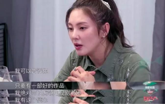 """联博统计:没有""""少女时代""""的张雨绮 现在想要""""C位出道"""" 第21张"""