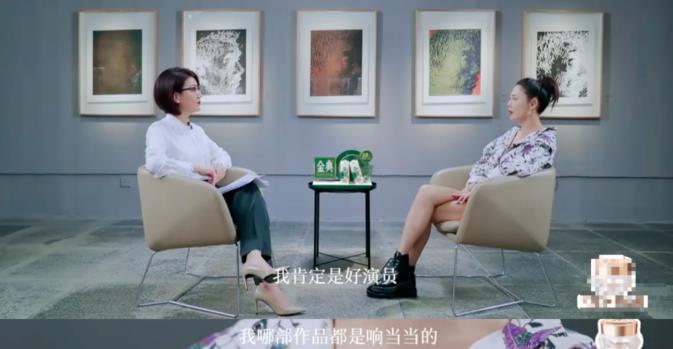 """联博统计:没有""""少女时代""""的张雨绮 现在想要""""C位出道"""" 第20张"""