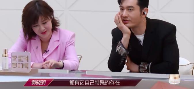 """联博统计:没有""""少女时代""""的张雨绮 现在想要""""C位出道"""" 第5张"""