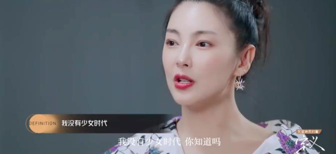 """联博统计:没有""""少女时代""""的张雨绮 现在想要""""C位出道"""" 第6张"""