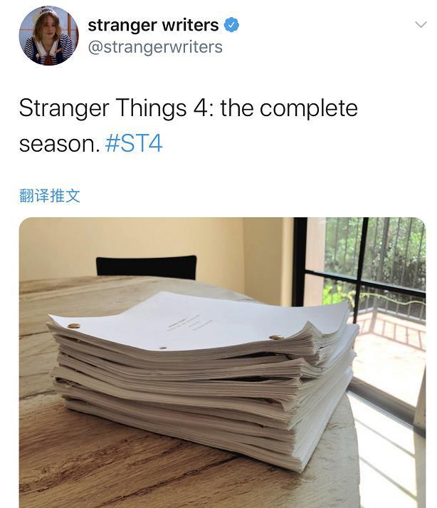 环球ug官网:《怪奇物语》第四季新进度!编剧团队宣布好消息 第2张