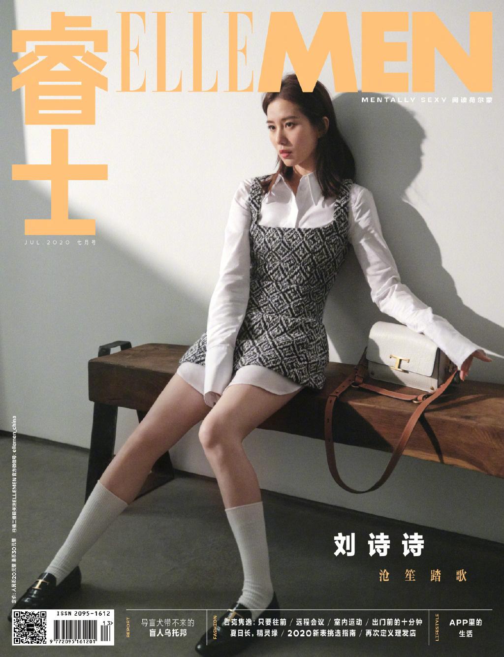 allbet欧博真人客户端:刘诗诗解锁第一本男刊封面 演绎简练文艺复古风
