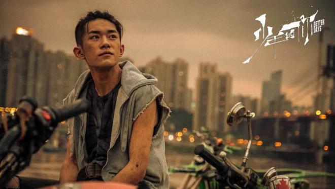 ug环球客户端下载:易烊千玺获上海影评人奖:谢谢人人对小北的喜欢 第2张