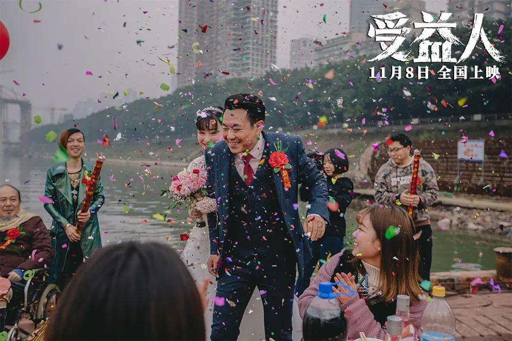 ug环球官网开户网址:重庆,为何这么多影视作品都偏心这座都会? 第14张