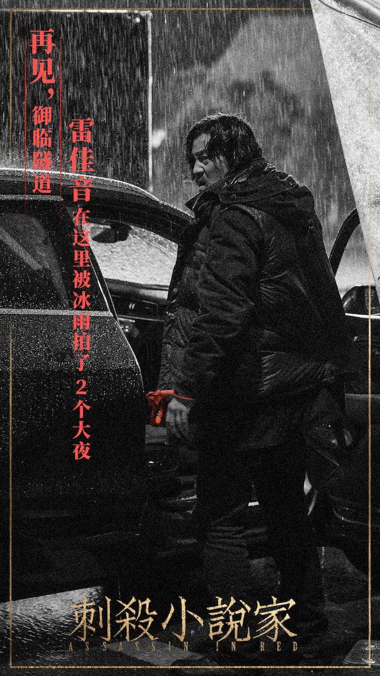 ug环球官网开户网址:重庆,为何这么多影视作品都偏心这座都会? 第11张