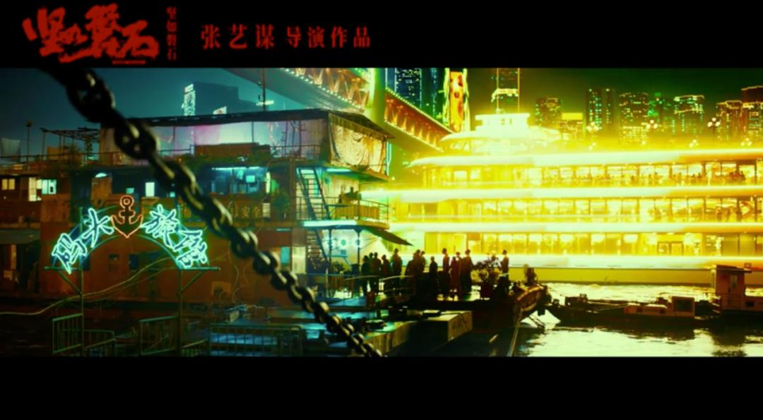 ug环球官网开户网址:重庆,为何这么多影视作品都偏心这座都会? 第2张