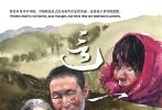 6月22日,由路广华导演执导的纪录电影《这一年》宣布将于7月2日在视频平台首播,并同时曝光三张定档海报。在高饱和的浓烈色彩对比之下,人与土地之间的纠葛在脱贫攻坚的时代背景下被娓娓道来。