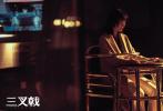 公安剧《三叉戟》将于6月23日19:35正式收官!该剧由陈建斌、董勇、郝平领衔主演,何杜娟、徐绍瑛、胡可、王骁主演,巫刚、陶红、赵子琪、丁勇岱、侯岩松特别出演。