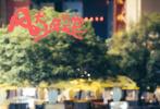 6月23日,青春剧《风犬少年的天空》发布由王源献唱的《圆舞曲》歌曲MV,并曝光一组全鲜剧照。《圆舞曲》是《风犬少年的天空》发布的首支MV,众多剧中画面对白也随之首度曝光——时隔20年,导演张一白继《将爱情进行到底》后回归剧集之作终于在万众期待中揭开神秘面纱。