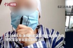 杨紫名誉权侵害案被告伪造证据 被判罚款10万元