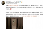 易烊千玺获上海影评人奖:感谢大家对小北的喜欢