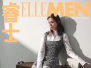 刘诗诗解锁第一本男刊封面 演绎简洁文艺复古风
