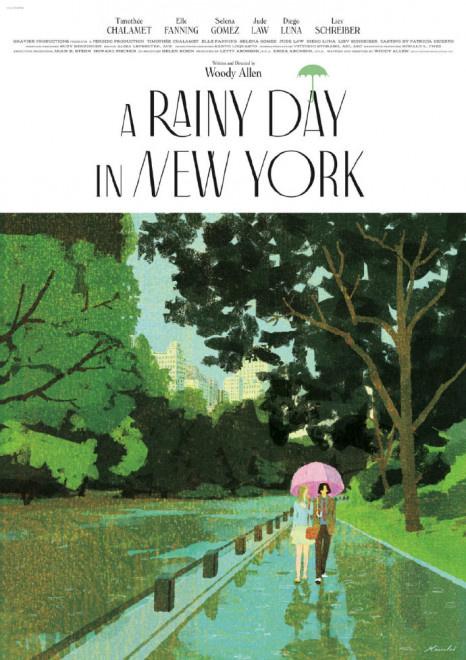 "www.px111.net:""甜茶""《纽约的一个雨天》公布日本版海报 第1张"