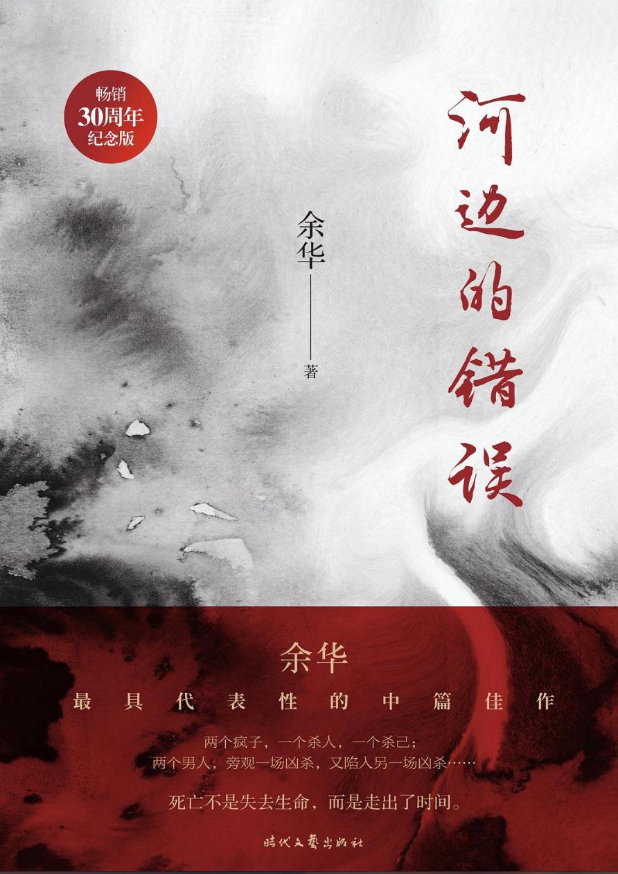 环球ug电脑版下载:《孙杨传》筹拍 这届戛纳市场华语片信息量超大 第6张