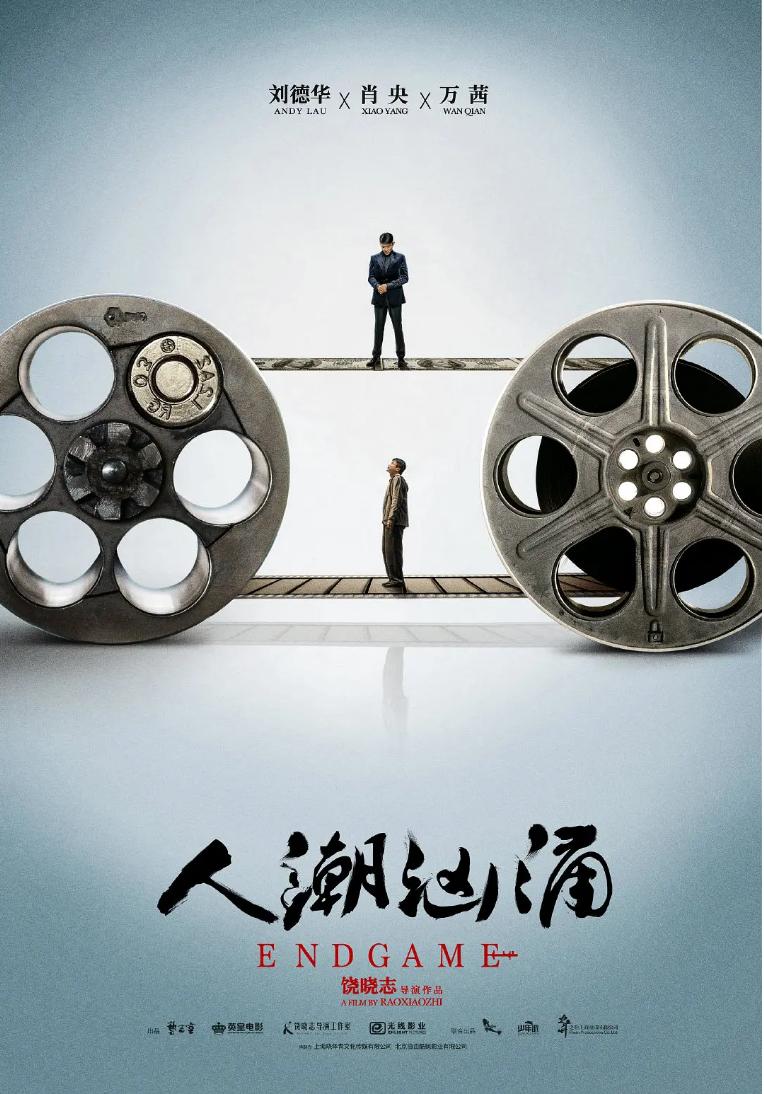 环球ug电脑版下载:《孙杨传》筹拍 这届戛纳市场华语片信息量超大 第11张