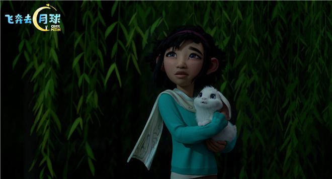 《飞奔去月球》发布预告 Netflix首拍中国动画
