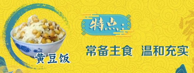 """欧博app下载:粽叶飘香,又过端午!影迷们更想吃这""""五黄"""" 第9张"""