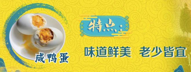 """欧博app下载:粽叶飘香,又过端午!影迷们更想吃这""""五黄"""" 第15张"""
