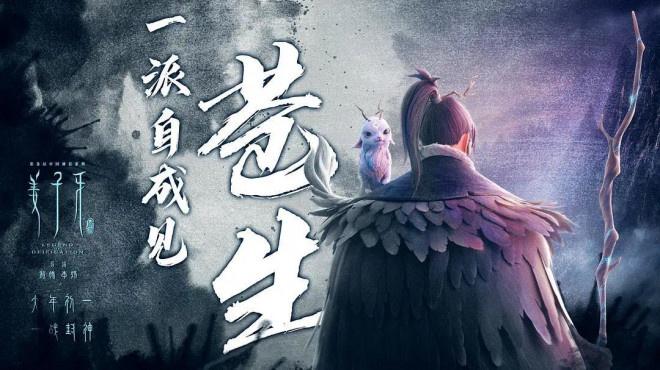 """欧博app下载:粽叶飘香,又过端午!影迷们更想吃这""""五黄"""" 第17张"""