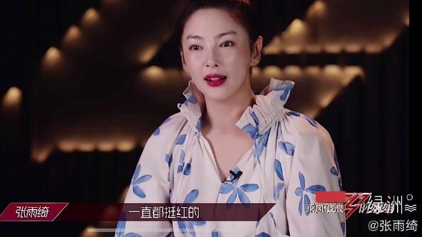 allbet gmaing:张雨绮截图回应周深认不出自己:没在法国排队吗