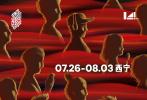 """6月28日,第14屆FIRST青年電影展發布了三款主視覺海報,主題是""""回歸"""",三款海報分別是""""Back to FIRST(回到 FIRST影展), Back to Future(回到未來), Back to Cinema(回歸電影院)""""。"""