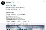 《陈情令》开播一周年 动画版主角聚会海报首发