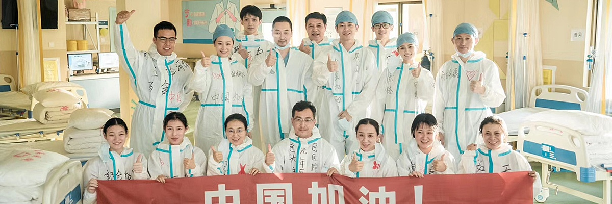 《在一起之救护者》杀青 朱亚文徐璐饰演医护人员