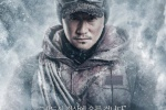 《攀登者》发布韩版海报 章子怡井柏然双眼紧闭