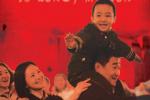 青年电影手册年度盛典启幕 《地久天长》斩获荣誉