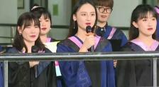 """""""毕业歌2020""""云演唱会完美落幕 """"后浪""""们影视剧中异军突起"""