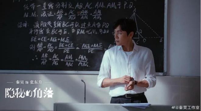 """px111.net:《隐秘的角落》演员秦昊谈""""流量"""":我很憧憬"""