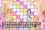 动画人物因染发被投诉 湖南广电回应:已责令整改