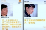 刘德华误发出未修图后秒删 58岁真实状态首曝光