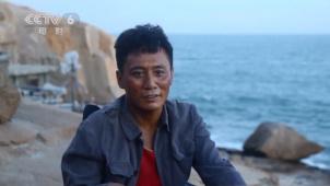 探访《守岛人》拍摄现场 东北人刘烨海岛受苦记