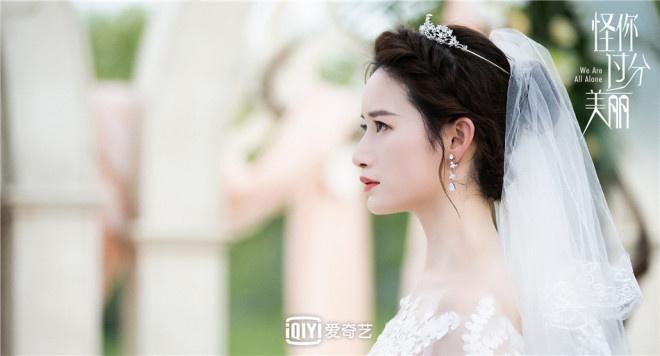 秦岚高以翔《怪你过度标致》暖播 林湘悔婚惹争议
