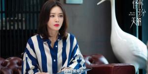 秦岚高以翔《怪你过分美丽》热播 林湘悔婚惹争议