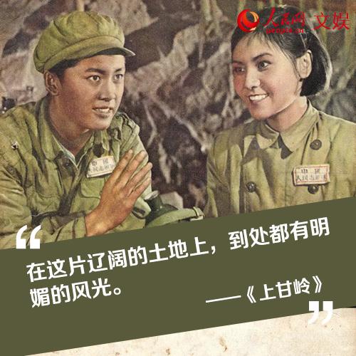 欧博亚洲app下载:重温红色经典电影,感悟中国共产党人的革命精神 第2张