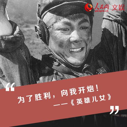 欧博亚洲app下载:重温红色经典电影,感悟中国共产党人的革命精神 第7张