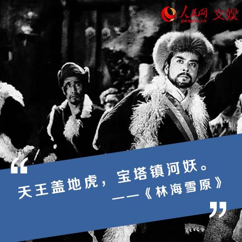 欧博亚洲app下载:重温红色经典电影,感悟中国共产党人的革命精神 第5张