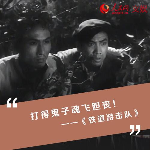 欧博亚洲app下载:重温红色经典电影,感悟中国共产党人的革命精神 第3张