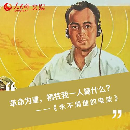 欧博亚洲app下载:重温红色经典电影,感悟中国共产党人的革命精神 第4张