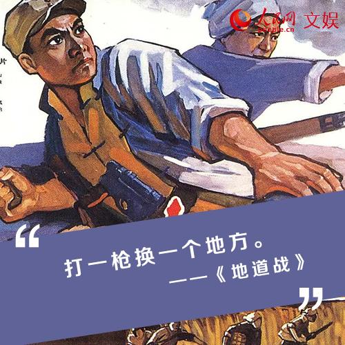 欧博亚洲app下载:重温红色经典电影,感悟中国共产党人的革命精神 第8张