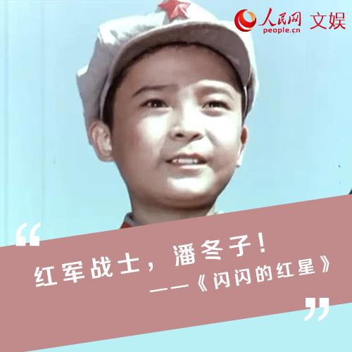 欧博亚洲app下载:重温红色经典电影,感悟中国共产党人的革命精神 第9张