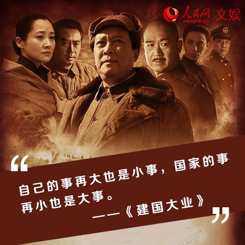 欧博亚洲app下载:重温红色经典电影,感悟中国共产党人的革命精神 第11张