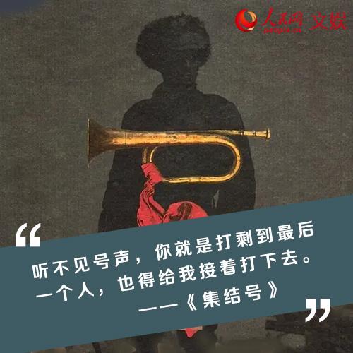 欧博亚洲app下载:重温红色经典电影,感悟中国共产党人的革命精神 第10张