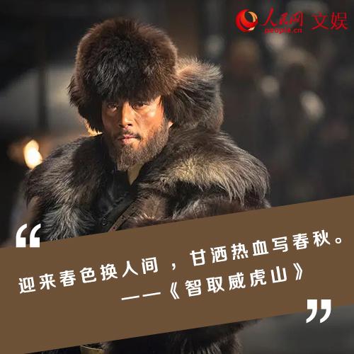 欧博亚洲app下载:重温红色经典电影,感悟中国共产党人的革命精神 第13张
