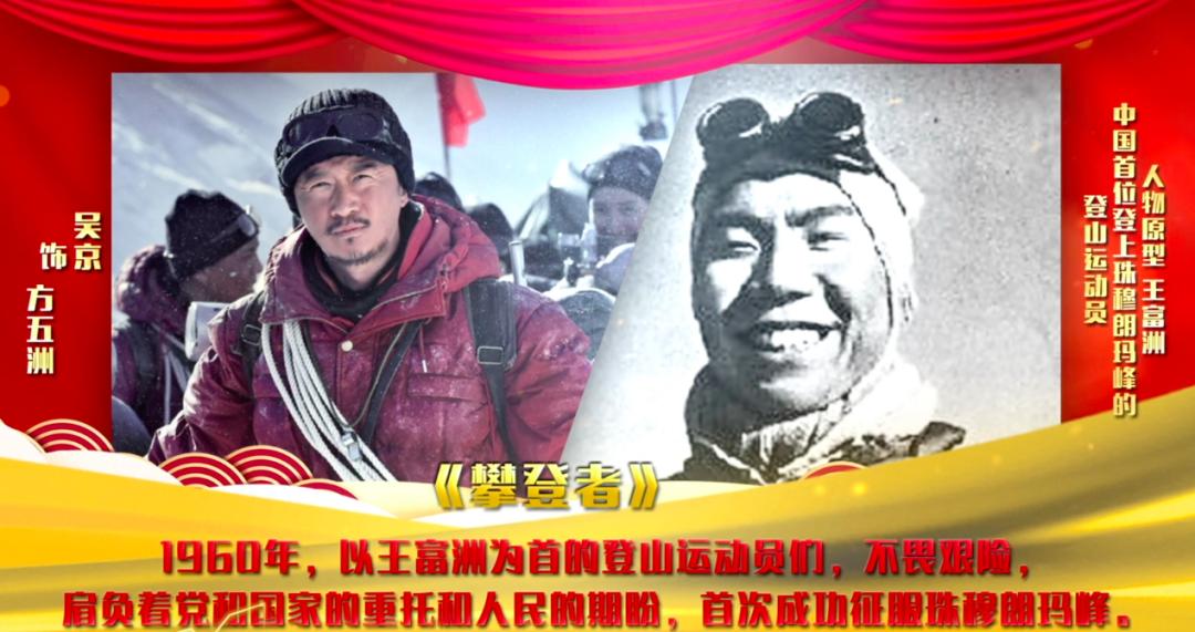 欧博手机版下载:献礼7.1   他们有个相同的名字——中国共产党员 第7张